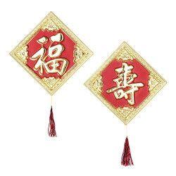 Déco festive, Suspension chinoise Longue Vie et Bonheur, GU48017, 3,50€