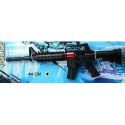 Fusil bruiteur 44 cm étincelles Jouets et kermesse 29176